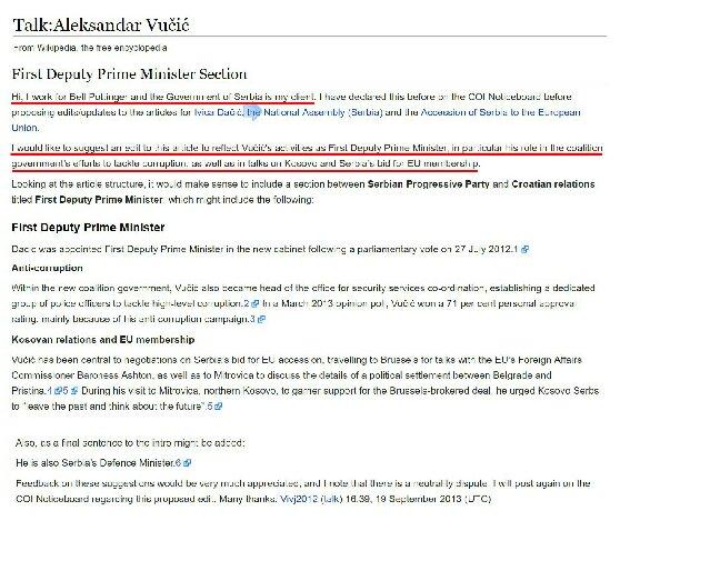 Vucic_wikipedia